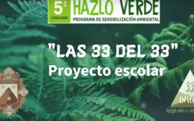"""Concurso Escolar Hazlo Verde: """"Las 33 del 33"""""""